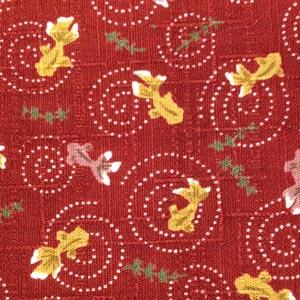 Sale of Oriental Fabrics_2